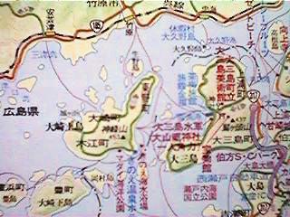 芸予諸島(げいよ  しょとう)==神々が住むという荘厳な島々の集まり==   このページは、「JTBポケットガイド53:広島・宮島」を参考にしています。