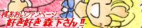 [Ichise's HomePage]